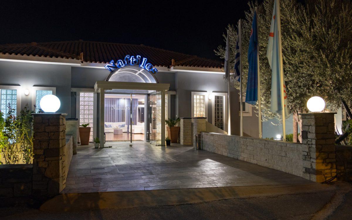 Ξενοδοχείο Μπουτίκ Ναυτίλος